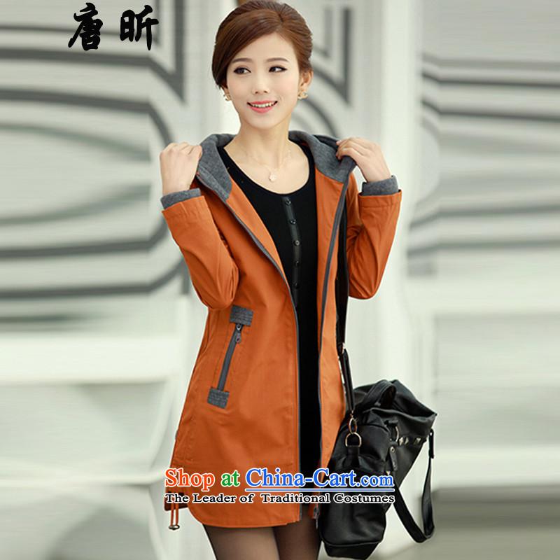 In Pak windbreaker female spring and autumn 2015 NEW TO XL Women Korean long of leisure Sau San jacket female orange 9821 XL