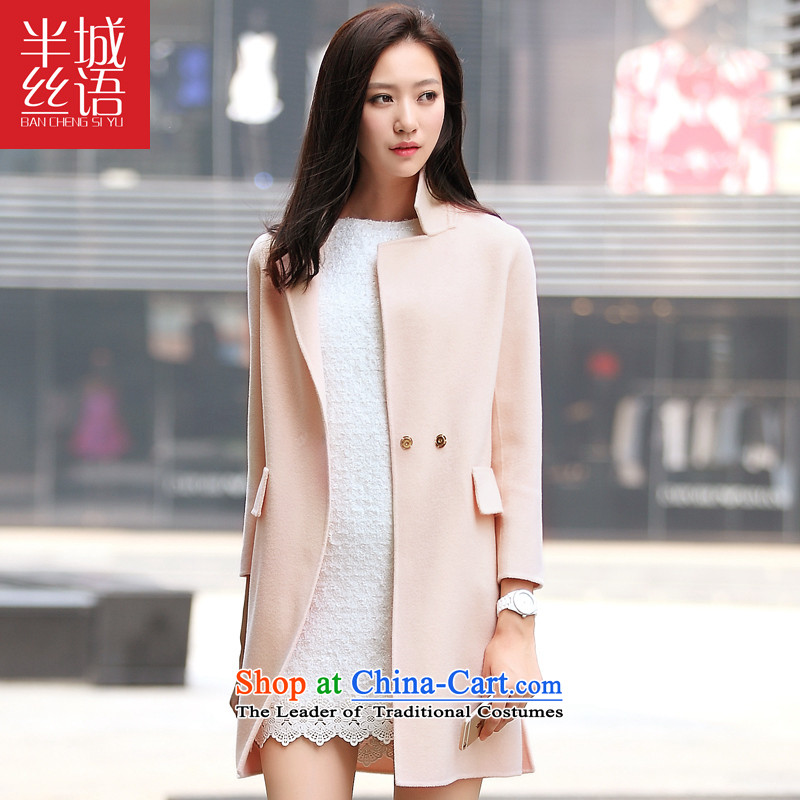 Half of the population in the city of 2015 autumn and winter female new non-cashmere overcoat duplex long suit for the Korean version of Sau San Mao? commuting coats Pink pearl powder coat gross?燤