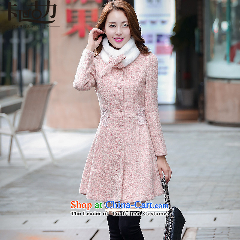 The chocolates 2015 autumn and winter coats new gross? female single row detained lace stitching winter coats in thick long Sau San a wool coat female G6868 pink燤