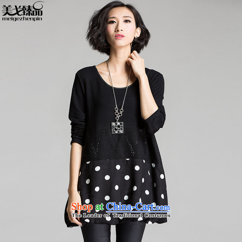 The United States and the Golan RHEA MEIYUAN Korean autumn 2015 to increase the number of women with thick mm loose video thin waves point stitching atmospheric long-sleeved T-shirt, forming the female black 2XL recommendations 135-150 catty