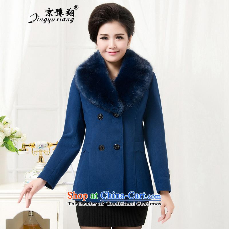 Beijing Yu Xiang 2015 New Elderly Women's jacket short of gross? for winter large load fox gross for mom cashmere overcoat Tibetan blueXL