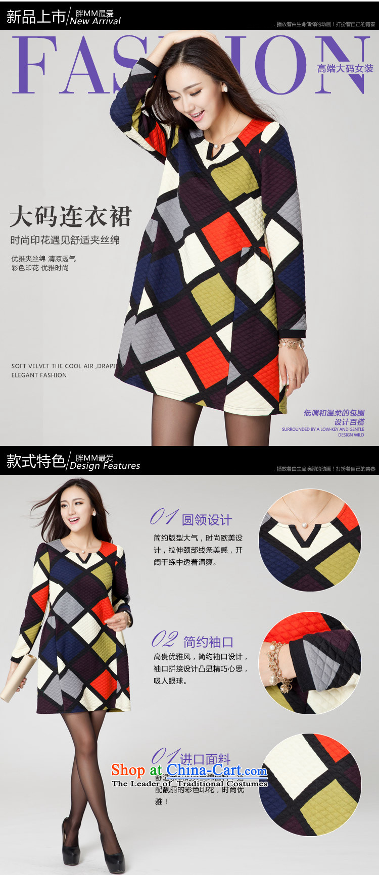 For M- 2015 to increase the number of ladies Fall/Winter Collections new Korean grid stamp, Hin thick long-sleeved forming the thin dresses K050 SUIT 3XL picture, prices, brand platters! The elections are supplied in the national character of distribution, so action, buy now enjoy more preferential! As soon as possible.