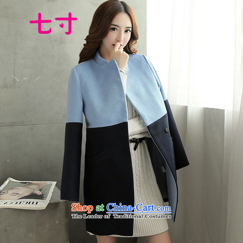 7 inch聽2015 autumn and winter new Korean stitching in Sau San long jacket coat gross? female聽605聽blue spell navy聽XL