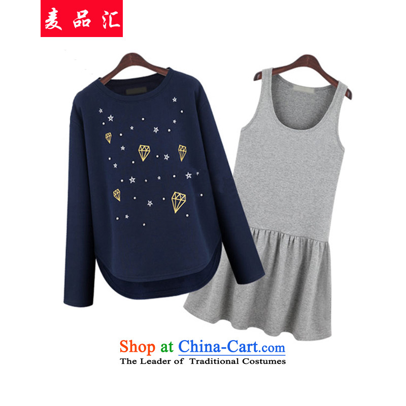 Mak, removals by sinks Fall_Winter Collections Of new women's xl thick MM200 catty loose staples pearl video thin stamp Sweater Vest + T-shirt skirt two Kit�3燘lue�L