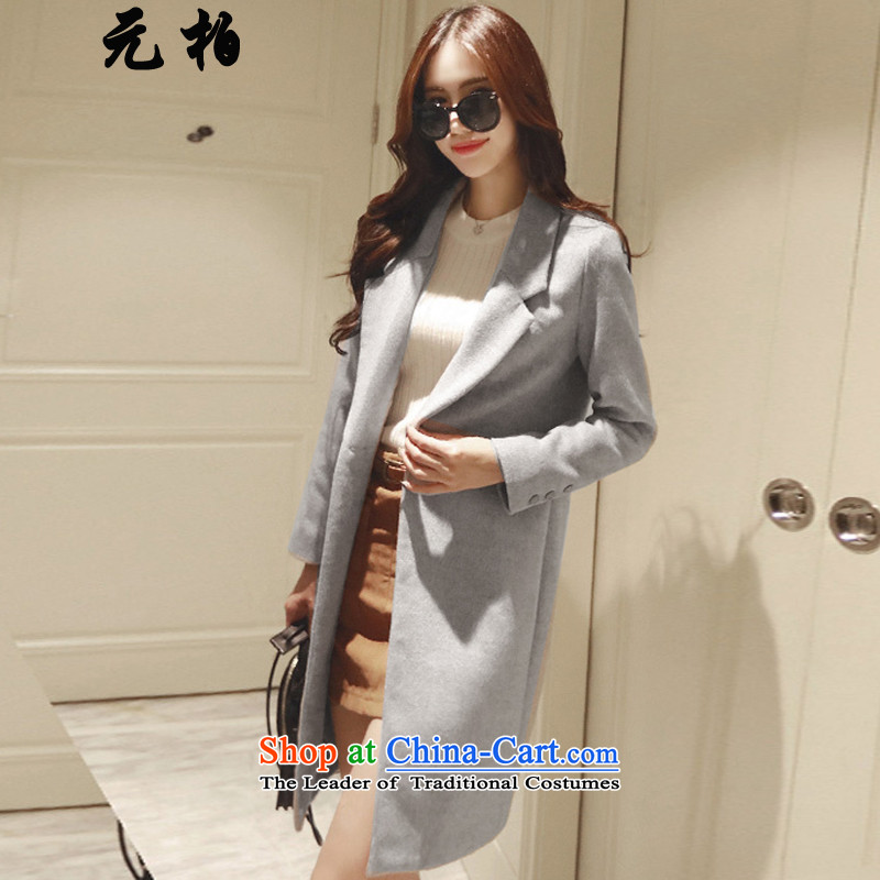In 2015, Park Fall/Winter Collections new larger female hair? jacket thick MM to intensify the long a wool coat gray 2578 3XL around 922.747 150 - 160131