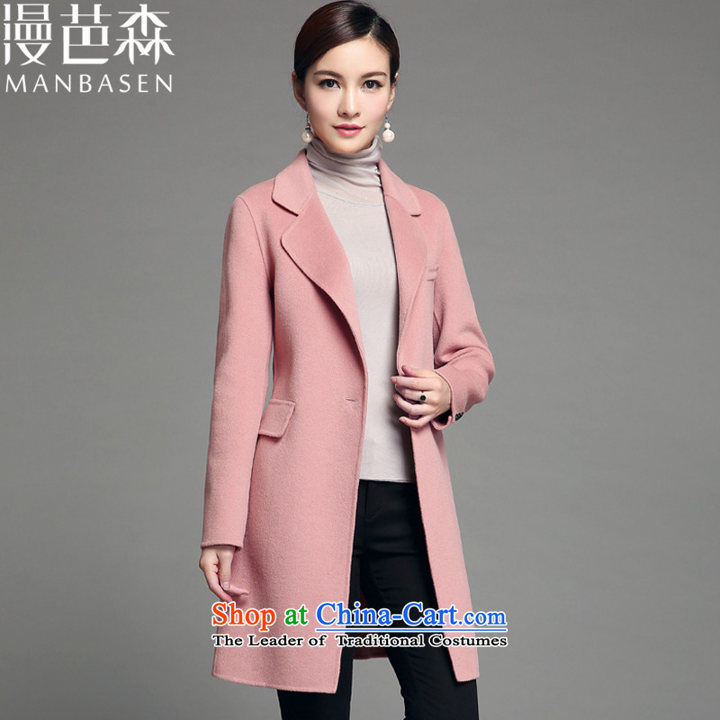 Diffuse and sum 2015 Fall_Winter Collections new manual two-sided Ms. coats elegance? In long wool coat jacket is     Women pale pink M