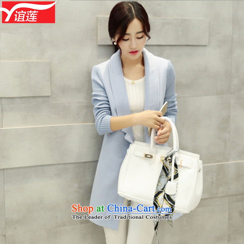 Yi Wu 2015 autumn and winter new women in Korean female long suit for a wool coat gross? jacket female windbreaker Y2002 A blue A M