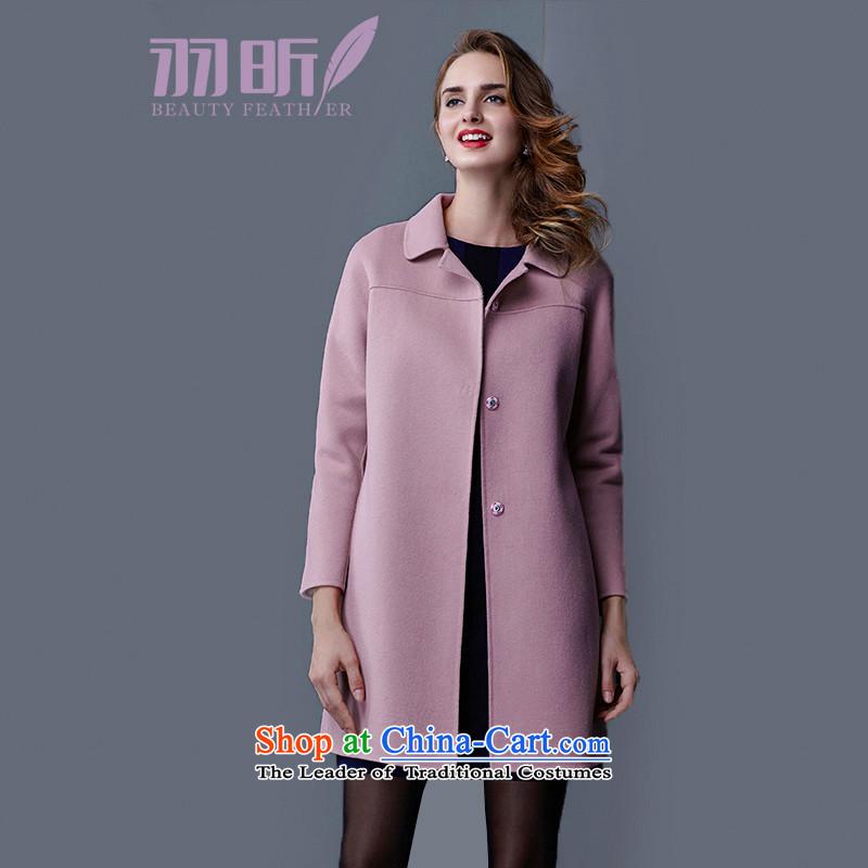 Yu Xin female plain manual two-sided wool coat female cashmere cloak? 2015 autumn and winter new gross? jacket a wool coat female Sau SanM