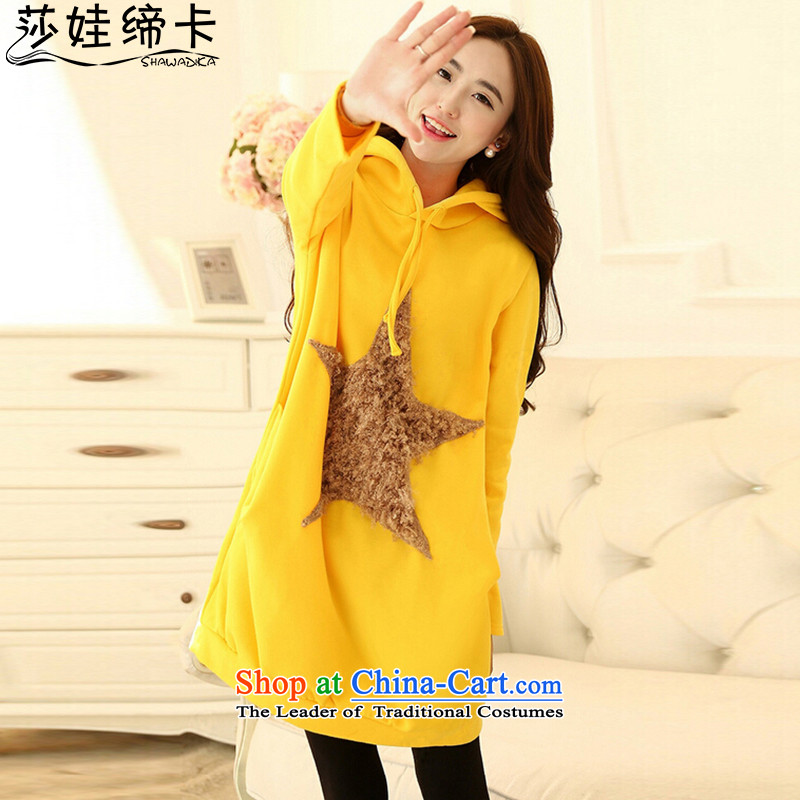 Elisabeth wa concluded large card female Korean autumn add fertilizer XL Graphics Thin women's liberal thick mm large sweater jacket in long chubby replacing girls with cap sweater Yellow XL 130 to 150 catties suitable for fertilizer Fertilizer