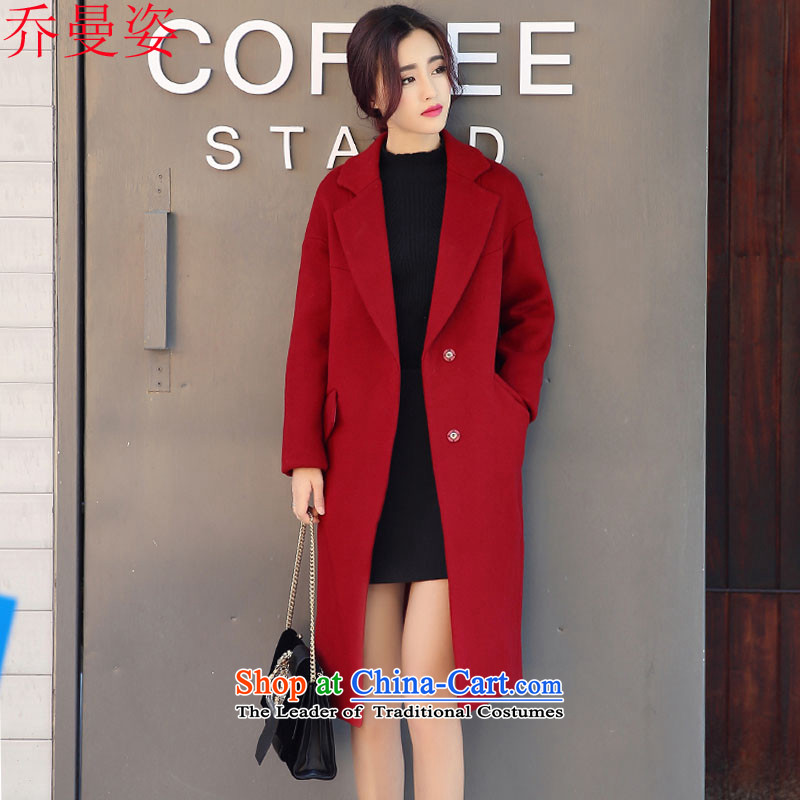 Joe Cayman 2015 New Korea Gigi Lai version long thin hair so Sau San video coats wind jacket female 883 pictures color L