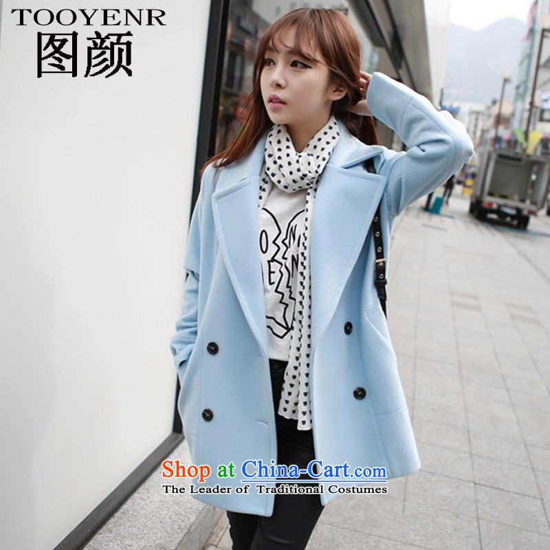 Figure Ngan?2015 Fall_Winter Collections new Korean female decorated in the body of this wind jacket wool a wool coat jacket female skyblue?XL