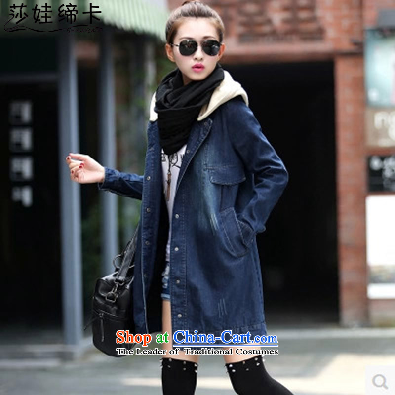 Elisabeth wa concluded card thick winter jackets big sister code female jackets autumn and winter wind jacket girl in long 200 catties larger female autumn jacket to intensify Denim blue燲L 125 to 140 catties can penetrate