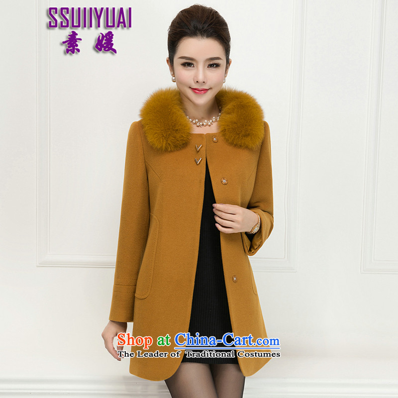 Of the yuan by 2015 Fall_Winter Collections gross butted? long wool a wool coat female high-end cashmere cloak large windbreaker Fox for elderly mother gross Replace Yellow XL