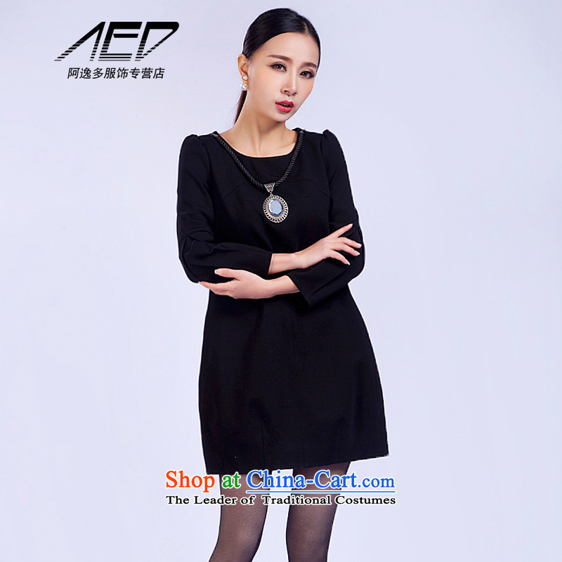 2015 Autumn and winter, large long-sleeved dresses Korean version of minimalist retro thin cotton thick black燲XXL h151012 medicines products