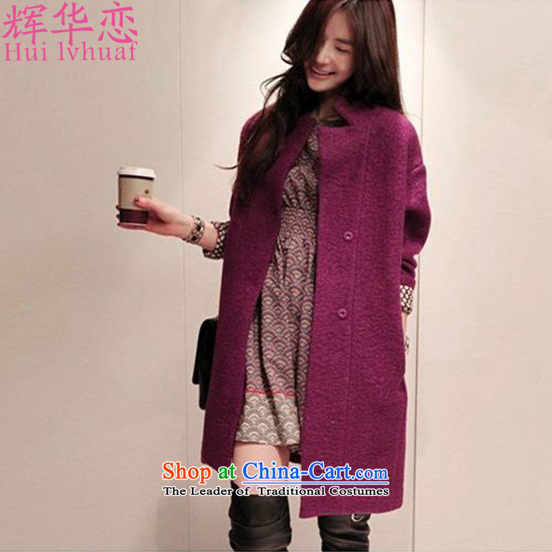 Hui-hua 2015 fall for the new land, loose fit Korean minimalist in long L WD001 coats of gross? purple L