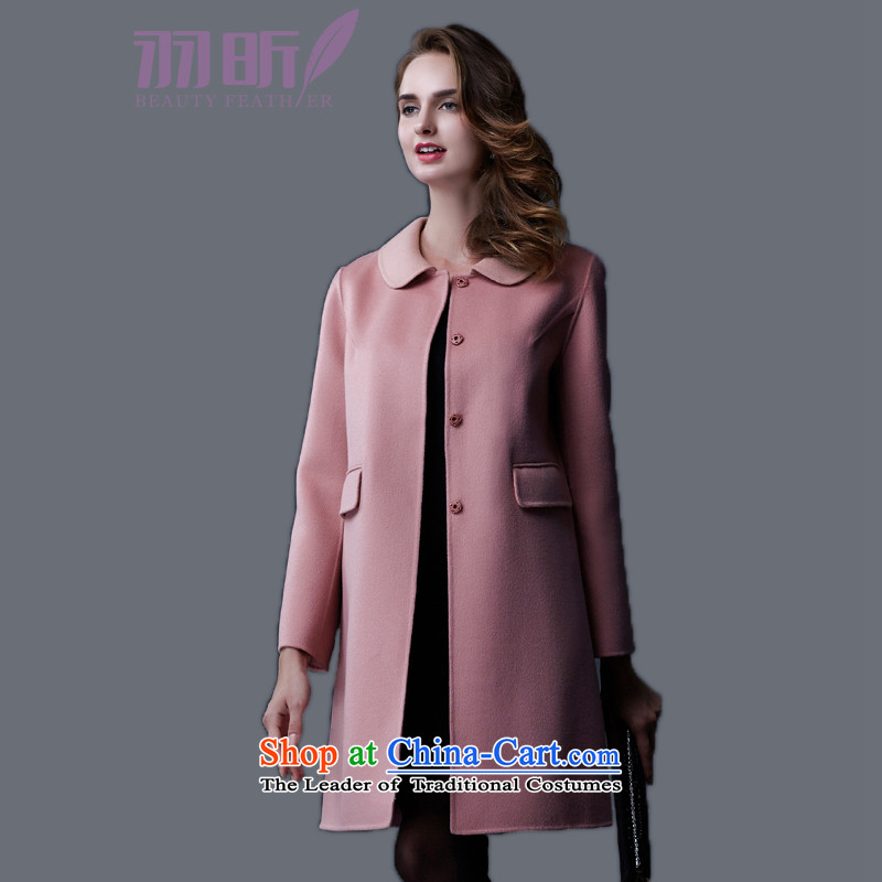 Yu Xin female two-sided gross a wool coat female cashmere overcoat2015 new autumn and winter coats? gross thick OL. long wool coat of Sau San? light pinkXL