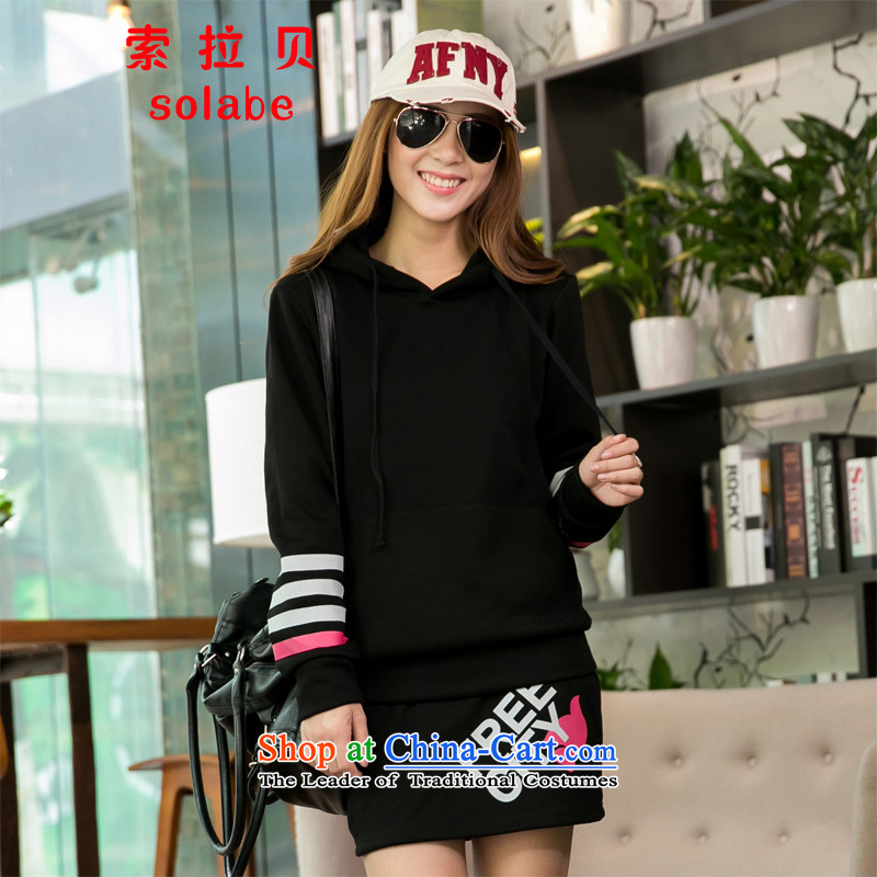 In the Addis Ababa solabe_ Korean women 2015 autumn and winter new plus ventricular hypertrophy code graphics thin beaver wool sweater + short skirt thick black燲XXXL MM Bushing