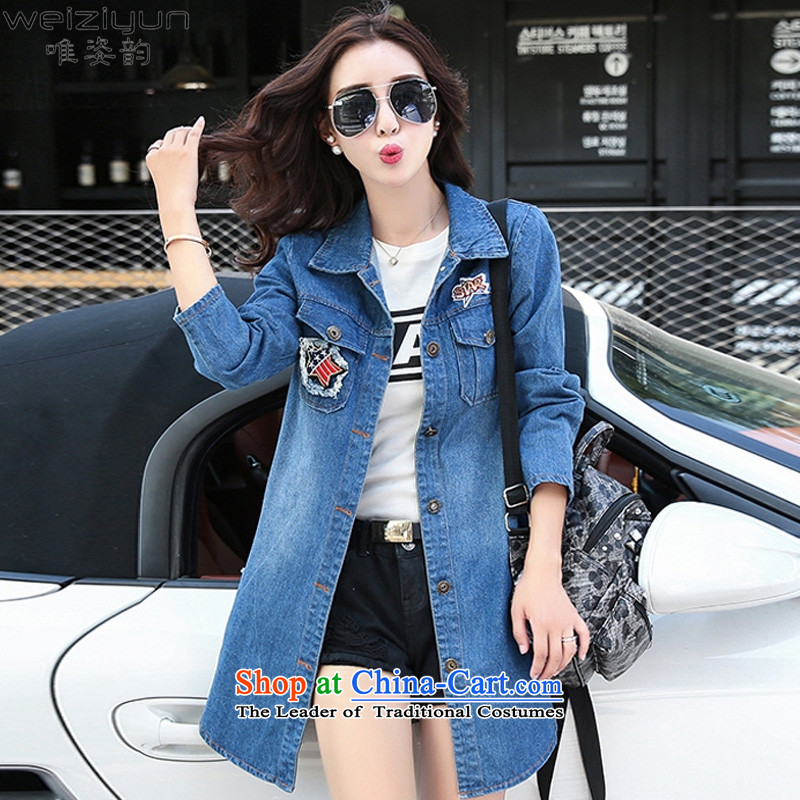 The 2015 autumn cd Gigi Lai load new hole shirt cowboy jacket Korean Sau San windbreaker. Long spring and autumn large long-sleeved blouses and Sleek and versatile shirt lapel picture color燲XL