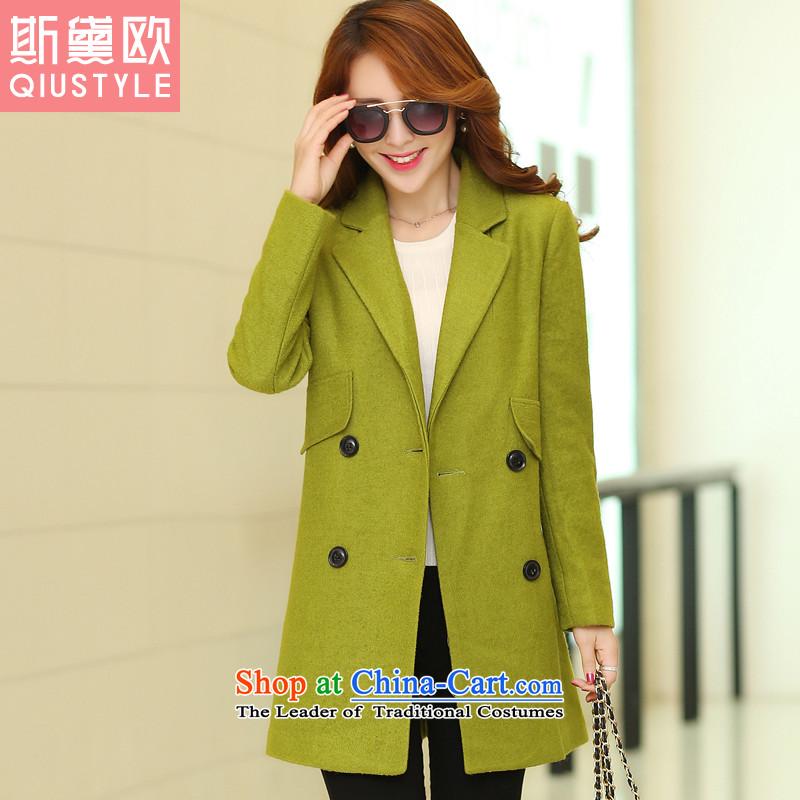 The Doi OSCE gross?2015 autumn and winter coats female new larger female Korean version in the Sau San long wool coat 5165? yellow greenXL