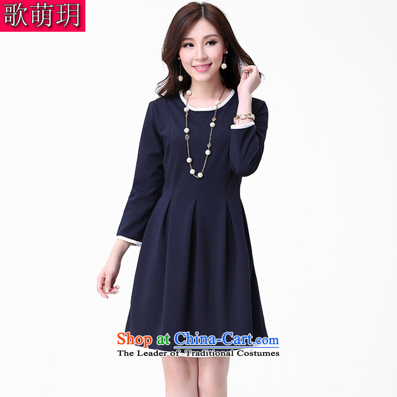 Song Of Yue xl autumn and winter 2015 Korean version of the new video thin long-sleeved relaxd temperament pure color knitted dresses Q6063�L_165-180 blue catties_