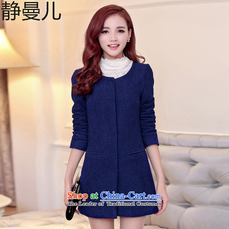 Mute the Cayman-autumn and winter New Sau San Mao jacket girl in long?_ round-neck collar solid color graphics thin single row detained a dark blue jacket coat聽M