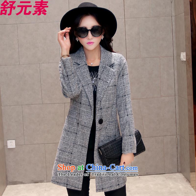 Shu element for爓inter 2015 new_ long coats jacket women gross? 1592燤 Gray