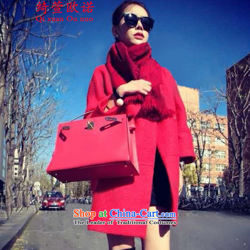 By�15, the cross-Xuan won the new version of the long suit for Sau San? female jacket coat gross female red. XL