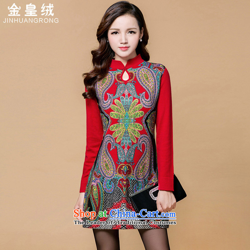 Jinhuang lint-free fall 2015 knitted dresses improved wool stamp qipao long Korean in large red sweater XXXL code