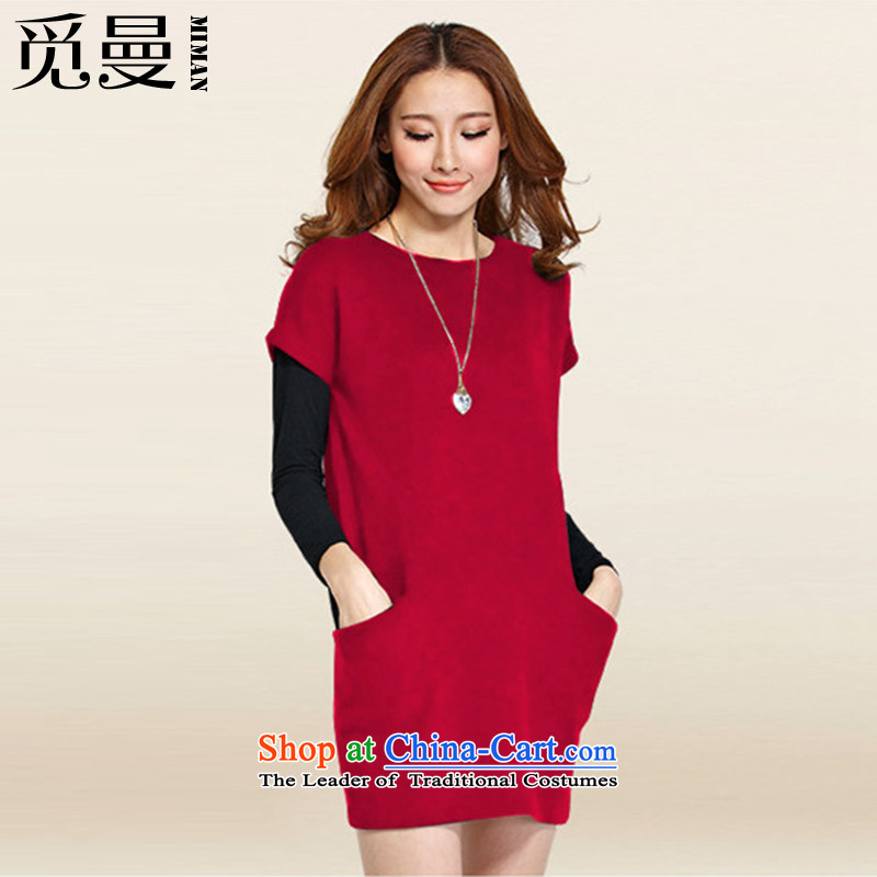 Find large Cayman Women 2015 new autumn M-4xl boxed loose kumabito Korea long-sleeved Pullover leisure two kits knitted dresses, forming the shirt + fourth quarter can penetrate the chestnut horses 4XL