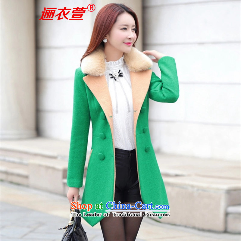 The Fifth Committee Yi Xuan 2015 autumn and winter suits for gross double-color in the Spell Checker long hair? female a cashmere overcoat jacket 3358 Green XXL