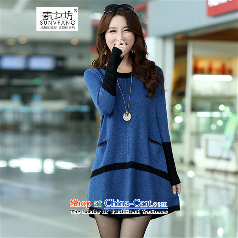 Motome workshop for larger female sweater dresses autumn 2015, large groups in MM long Sleek and versatile sweater, forming the skirt 3XL blue recommended weight of 1,798 such funds worldwide 160-180 catty
