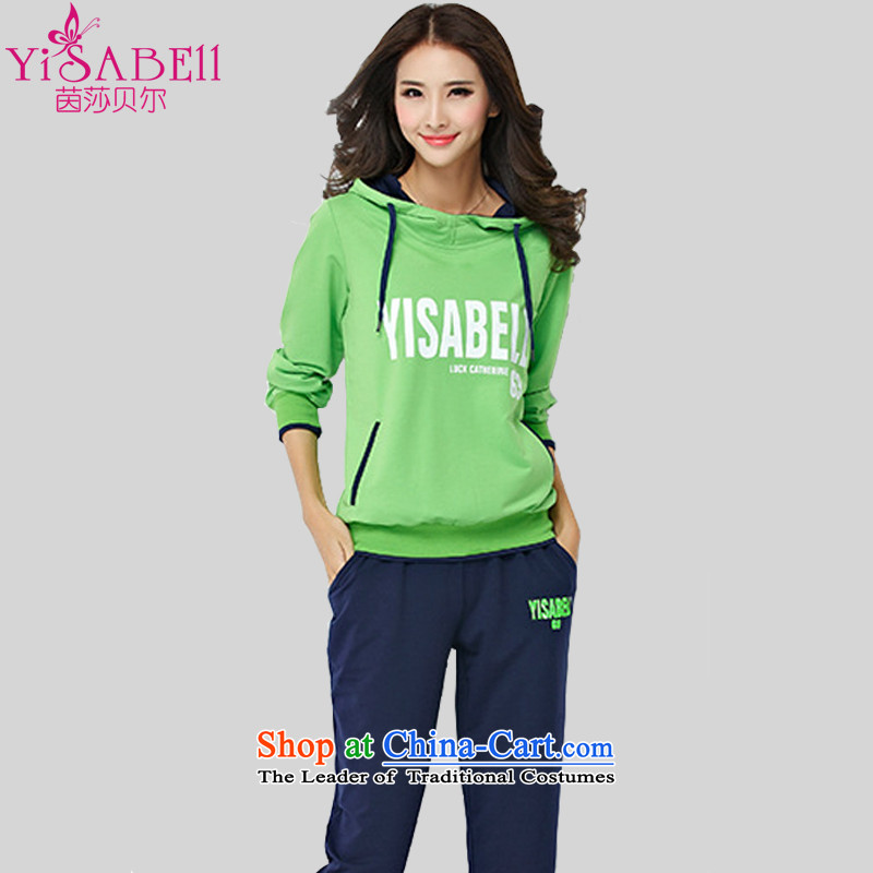 Athena Chu Isabel 2015 autumn and winter large female Korean version of Sau San with cap letters stamp leisure pocket trousers sweater two kits of the sportswear�74燜luorescent Green Blue�L_ knocked recommendations 150-165╟atties_