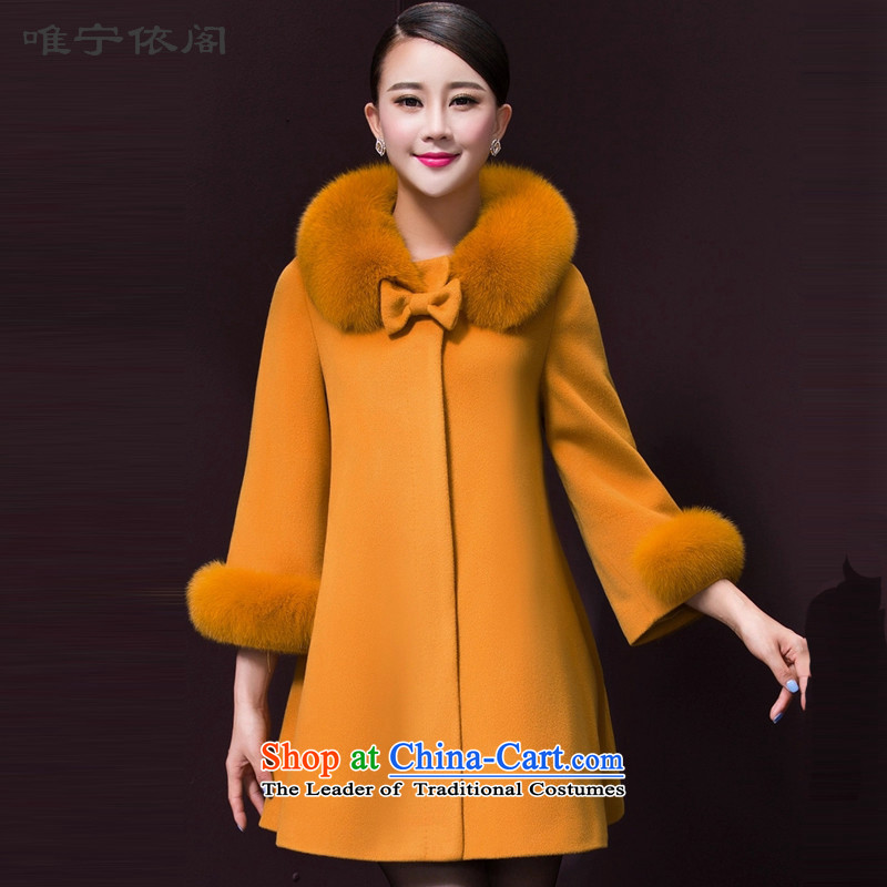 In accordance with the court only Ning 2015 winter clothing new cloak over the medium to longer term gross jacket coat8166?XXXL maize yellow
