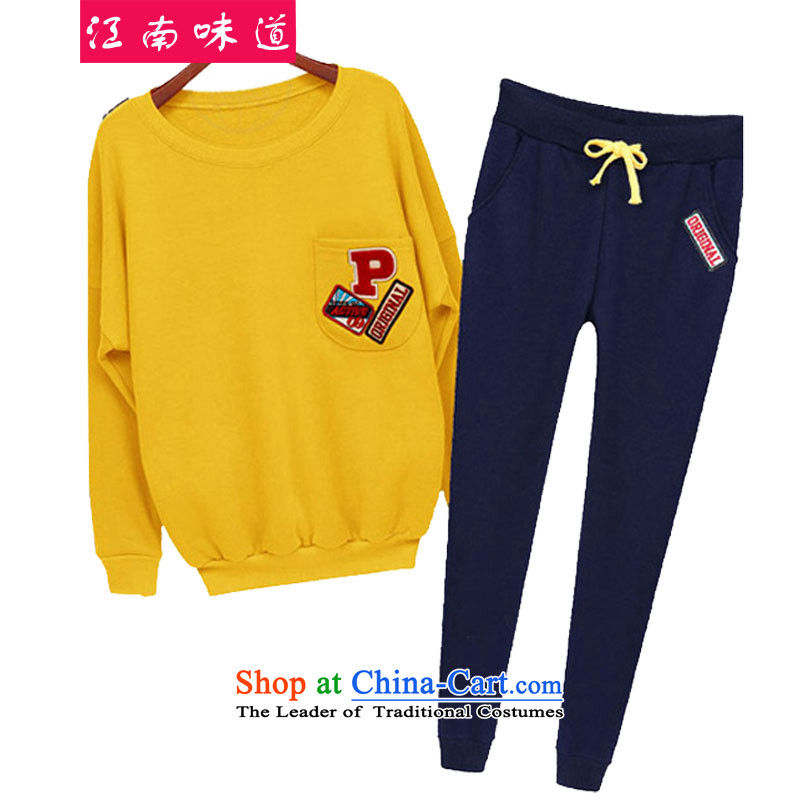 Gangnam-gu? Chu) Europe and taste of 2015 Women's large Fat MM THIN knitting sweater graphics + waist tether castor trousers Large Suite 5981 Yellow?3XL recommendations 140-160 characters catty