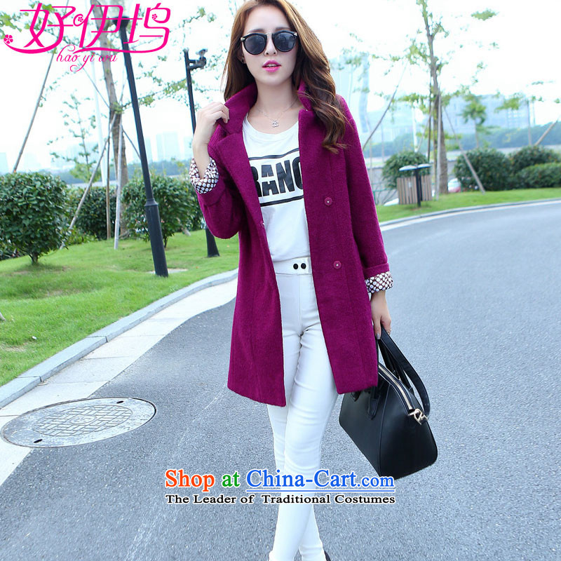 Good El docking 2015 autumn and winter coats gross new female Korean?   and loose wool coat in a long, 527 in purple M