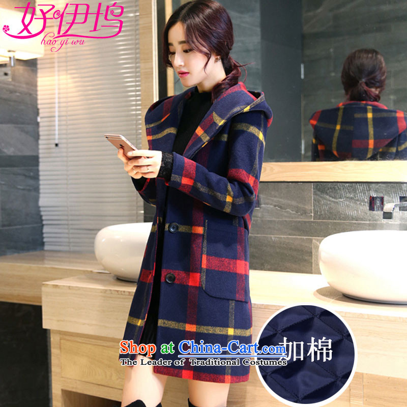 The docking unit of good gross female jacket coat? 2015 autumn and winter new Korean female coats of Sau San wool? In Long 591 red and yellow (plus cotton) M