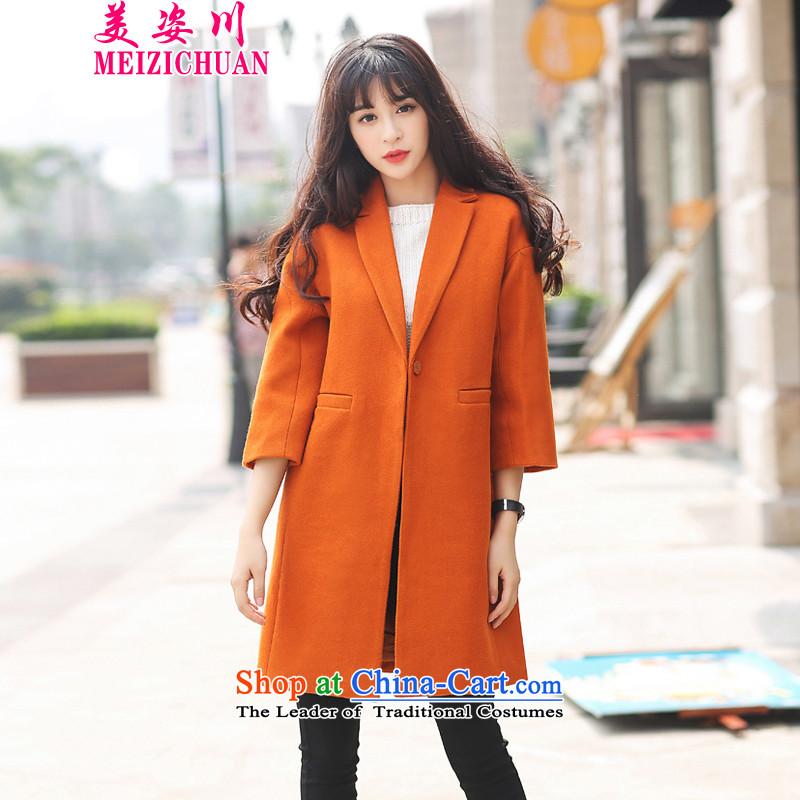 Beauty International�15 autumn and winter new Korean female coats of Sau San Mao? In winter coats long? female Jacket Card its 1680 M