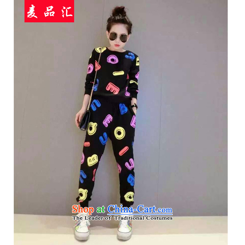 Mr Chu boxed products removals by sinks 2015 new larger female thick mm200 catty to intensify the sportswear kit thick sister leisure two kits  5XL 5992 Black