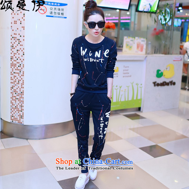 The fall of the Cayman 2015 to new Korean version of Fat MM larger women's sports leisure long-sleeve sweater pants and two-piece set with female 756 Navy XXXXXL