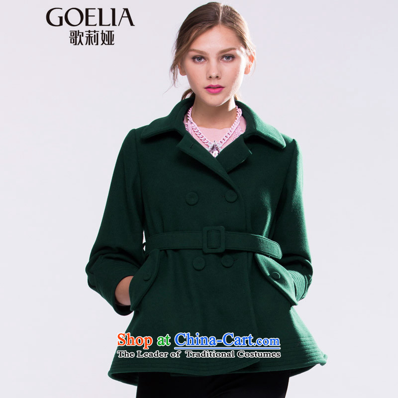 Song Leah GOELIA autumn 2015 new) long jacket 159C6E39A G92 emerald- S