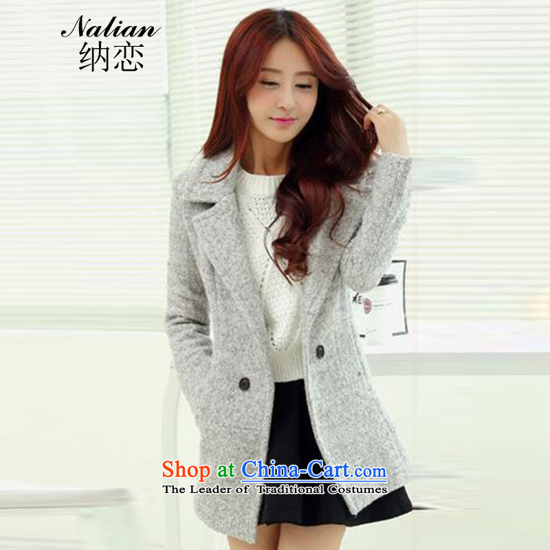 In the�  autumn of 2015, the land for the new for women in smart casual long coats gross? female jacket Gray燣