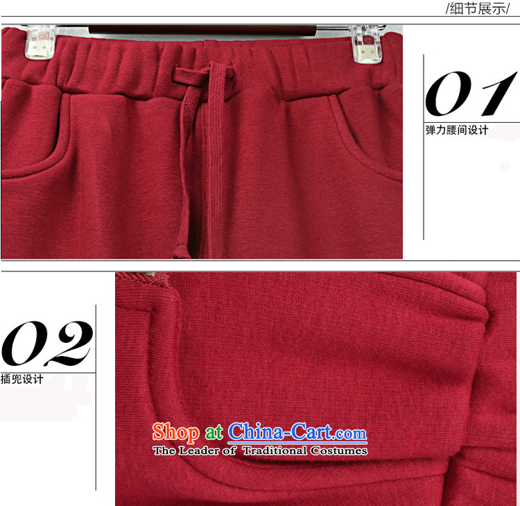 The officials of the fuseau larger ladies pants autumn and winter to increase the number of female casual pants thick mm thick wool pants plus Harun trousers wine red 5XL 180-200 catty picture, prices, brand platters! The elections are supplied in the national character of distribution, so action, buy now enjoy more preferential! As soon as possible.
