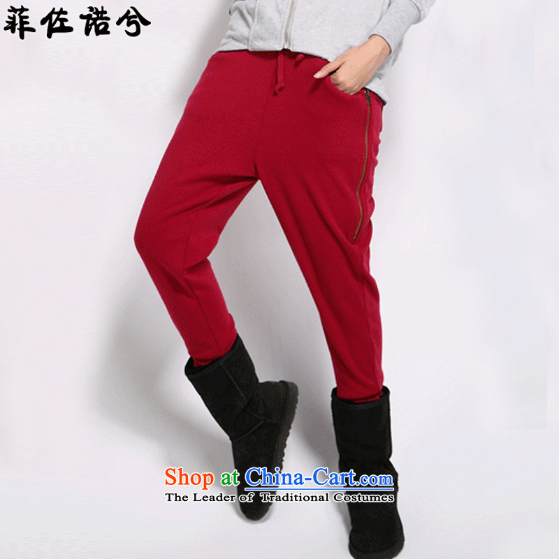 The officials of the fuseau larger ladies pants autumn and winter to increase the number of female casual pants thick mm thick wool pants plus Harun trousers wine red 5XL 180-200 catty