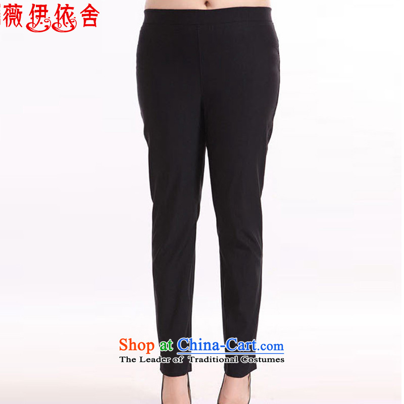 In accordance with the building of Ms Audrey EU autumn 2015 the new Korean version of large numbers increase to ladies pants white video thin leisure pencil trousers   9501 Black聽6XL