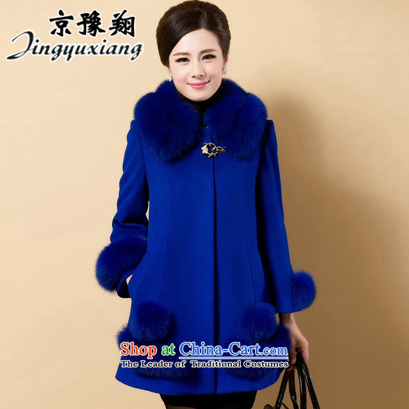 Chyi Yu Xiang in Beijing of older women's autumn and winter coats middle-aged jacket gross? Boxed large beauty mother woolen coat female new blue 5XL