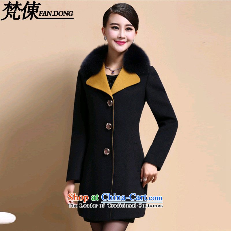 Van Gogh ? autumn and winter coats gross? women on the new Korean version of winter in long thick coat in older large a wool coat female X399 Black   L