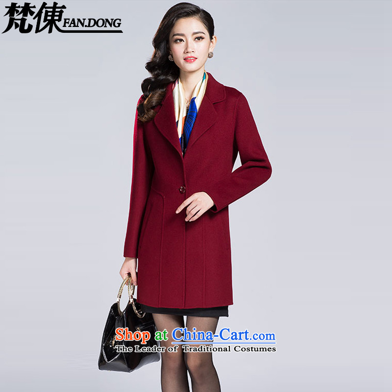 Van Gogh 倲 gross? female 2015 autumn and winter coats of elderly mother in long thick hair? Wind Jacket XY599 pink  M