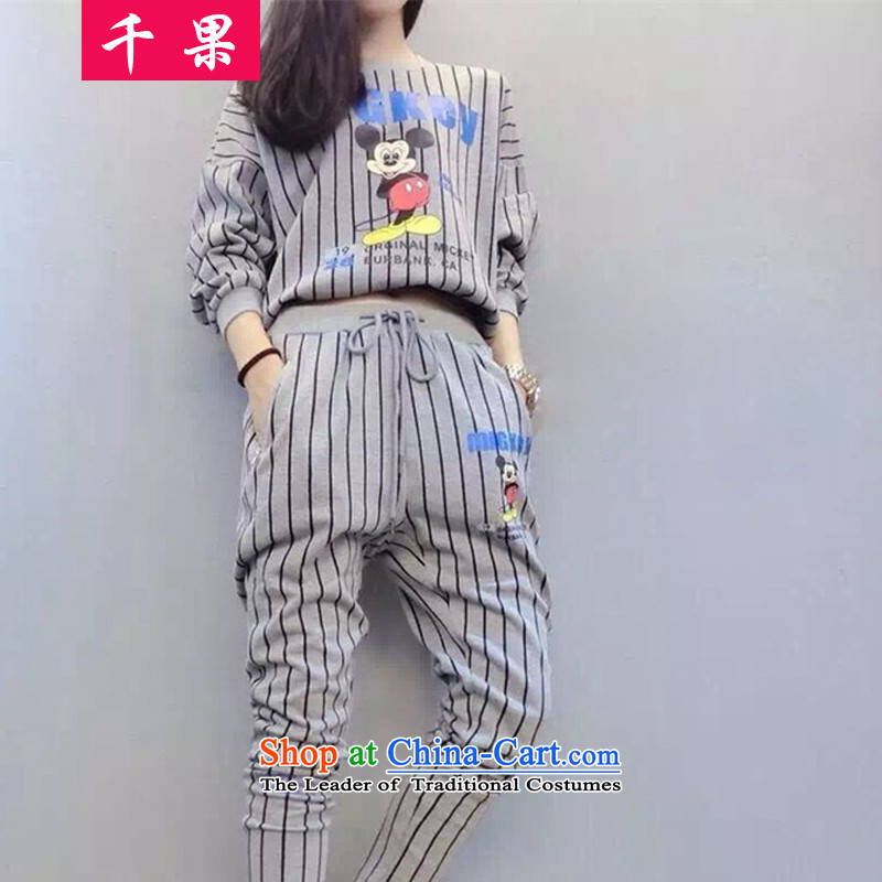 Thousands of聽autumn 2015 a new fruit_ thick MM stripe graphics thin sweater pants leisure sports suits to intensify the loose video thin two Kit 5989 Light Gray聽5XL175-215 around 922.747