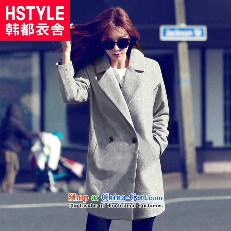 Korea has the Korean version of the Dag Hammarskjöld yi 2015 winter clothing new products with light gray in color plain stylish youth long jacket HG4518 gross? Restaurant Light Gray S