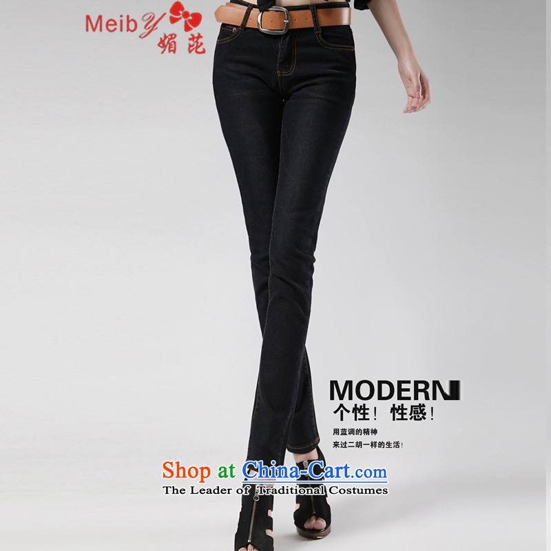 Meiby autumn and winter new larger Harlan jeans to increase female Sau San Video Graphics xl trousers thin skinny legs trousers pencil trousers female Korean version 8805 Black 34